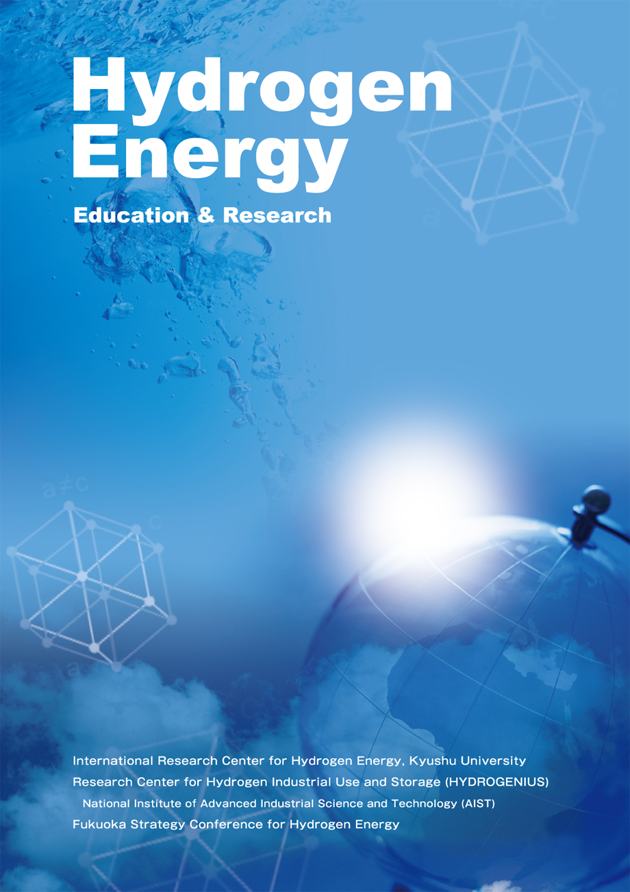 hydrogen energy source essay